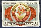 Briefmarken der Sowjetunion