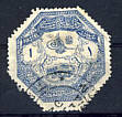 Kuriose Briefmarken