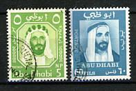 Briefmarken Abu Dhabi