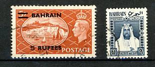 Briefmarken Bahrain