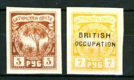 Briefmarken Batum
