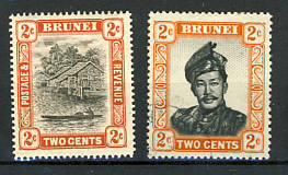 Briefmarken Brunei
