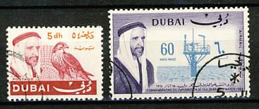 Briefmarken Dubai