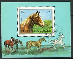 Briefmarken Fujeira