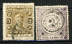 Briefmarken Indien Cochin