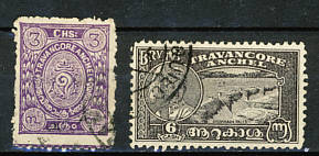 Briefmarken Indien Travancore