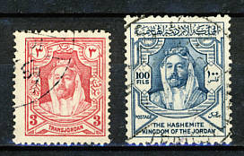 Briefmarken Jordanien
