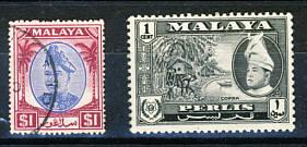 Briefmarken Malaysia Perlis