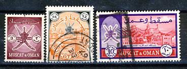 Briefmarken Oman