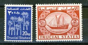 Briefmarken Trucial States