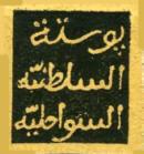 Briefmarken Witu-Schutzgebiet