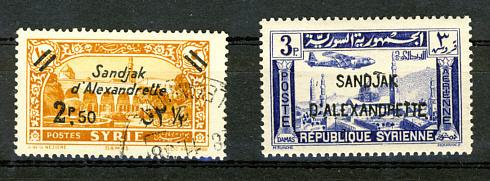Briefmarken Syrien