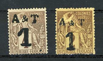 Briefmarken Indochina