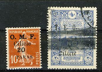 Briefmarken Cilicien