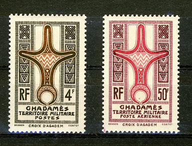 Briefmarken Ghadamès