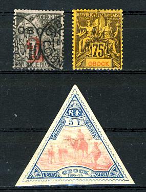 Briefmarken Obock