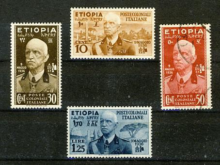 """Briefmarken Ã""""thiopien"""