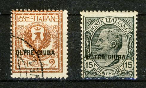 Briefmarken Djubaland