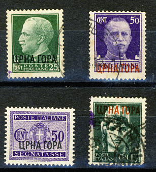 Briefmarken Montenegro