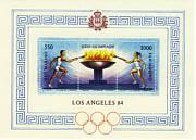 Briefmarke Olympische Spiele