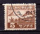 Marke zum 2. Weltkrieg in Asien