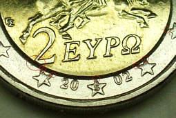 Fehlprägungen Abarten Und Varianten Der Euro Münzen Von Griechenland