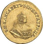 Russischer Golddukat mit Zarin Elisabeth von 1746