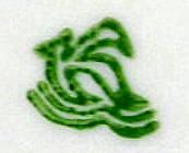 Porzellan von Porzelanwerk Kaptschagai